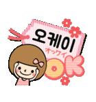 【韓国語】あなたなら使いこなせるわ改訂版(個別スタンプ:02)