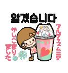 【韓国語】あなたなら使いこなせるわ改訂版(個別スタンプ:05)