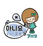 【韓国語】あなたなら使いこなせるわ改訂版(個別スタンプ:08)