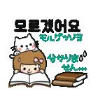 【韓国語】あなたなら使いこなせるわ改訂版(個別スタンプ:15)