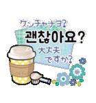 【韓国語】あなたなら使いこなせるわ改訂版(個別スタンプ:18)
