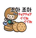 【韓国語】あなたなら使いこなせるわ改訂版(個別スタンプ:23)