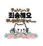 【韓国語】あなたなら使いこなせるわ改訂版(個別スタンプ:28)