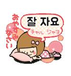【韓国語】あなたなら使いこなせるわ改訂版(個別スタンプ:39)