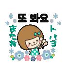 【韓国語】あなたなら使いこなせるわ改訂版(個別スタンプ:40)