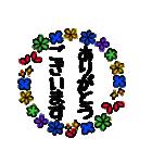 ★キャラなし_北欧風★お客様に送る丁寧語2(個別スタンプ:01)