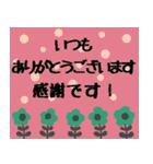 ★キャラなし_北欧風★お客様に送る丁寧語2(個別スタンプ:04)