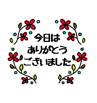 ★キャラなし_北欧風★お客様に送る丁寧語2(個別スタンプ:05)