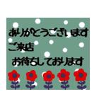 ★キャラなし_北欧風★お客様に送る丁寧語2(個別スタンプ:07)