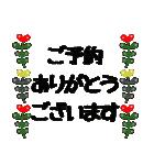 ★キャラなし_北欧風★お客様に送る丁寧語2(個別スタンプ:08)