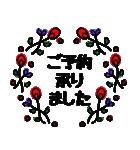 ★キャラなし_北欧風★お客様に送る丁寧語2(個別スタンプ:09)