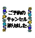 ★キャラなし_北欧風★お客様に送る丁寧語2(個別スタンプ:10)