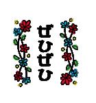 ★キャラなし_北欧風★お客様に送る丁寧語2(個別スタンプ:19)