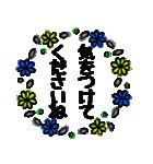★キャラなし_北欧風★お客様に送る丁寧語2(個別スタンプ:25)