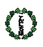 ★キャラなし_北欧風★お客様に送る丁寧語2(個別スタンプ:26)