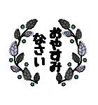 ★キャラなし_北欧風★お客様に送る丁寧語2(個別スタンプ:28)