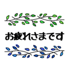 ★キャラなし_北欧風★お客様に送る丁寧語2(個別スタンプ:31)