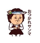 大人ぷりてぃマダム[秋](個別スタンプ:02)