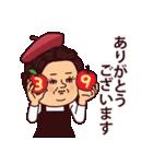 大人ぷりてぃマダム[秋](個別スタンプ:03)