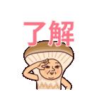 大人ぷりてぃマダム[秋](個別スタンプ:04)