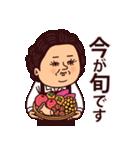 大人ぷりてぃマダム[秋](個別スタンプ:05)