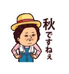 大人ぷりてぃマダム[秋](個別スタンプ:06)