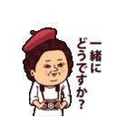 大人ぷりてぃマダム[秋](個別スタンプ:07)