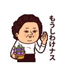 大人ぷりてぃマダム[秋](個別スタンプ:14)