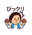 大人ぷりてぃマダム[秋](個別スタンプ:15)