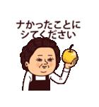 大人ぷりてぃマダム[秋](個別スタンプ:16)