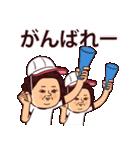 大人ぷりてぃマダム[秋](個別スタンプ:17)