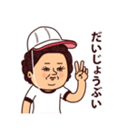 大人ぷりてぃマダム[秋](個別スタンプ:21)