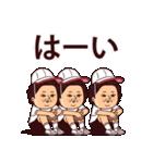 大人ぷりてぃマダム[秋](個別スタンプ:22)