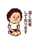大人ぷりてぃマダム[秋](個別スタンプ:23)