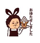 大人ぷりてぃマダム[秋](個別スタンプ:29)