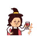 大人ぷりてぃマダム[秋](個別スタンプ:34)