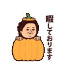大人ぷりてぃマダム[秋](個別スタンプ:37)