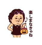 大人ぷりてぃマダム[秋](個別スタンプ:38)