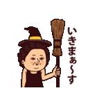 大人ぷりてぃマダム[秋](個別スタンプ:39)