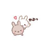 ラブラブ動く☆好きがいっぱい仲良しウサギ(個別スタンプ:01)