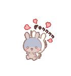 ラブラブ動く☆好きがいっぱい仲良しウサギ(個別スタンプ:04)