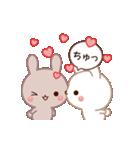 ラブラブ動く☆好きがいっぱい仲良しウサギ(個別スタンプ:06)
