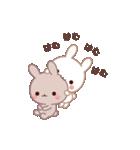 ラブラブ動く☆好きがいっぱい仲良しウサギ(個別スタンプ:07)