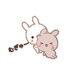 ラブラブ動く☆好きがいっぱい仲良しウサギ(個別スタンプ:08)