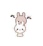 ラブラブ動く☆好きがいっぱい仲良しウサギ(個別スタンプ:11)