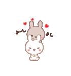 ラブラブ動く☆好きがいっぱい仲良しウサギ(個別スタンプ:12)