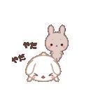ラブラブ動く☆好きがいっぱい仲良しウサギ(個別スタンプ:14)