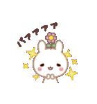 ラブラブ動く☆好きがいっぱい仲良しウサギ(個別スタンプ:17)