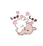 ラブラブ動く☆好きがいっぱい仲良しウサギ(個別スタンプ:18)