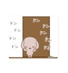 ラブラブ動く☆好きがいっぱい仲良しウサギ(個別スタンプ:20)